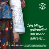 Lietuvių liaudies dainos ir instrumentinė muzika