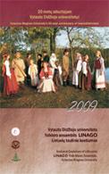 2009  metų Kalendorius