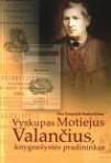 Vyskupas Motiejus Valančius, knygnešystės pradininkas