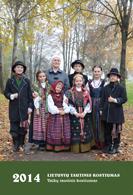 2014 metų kalendorius. Lietuvių tautinis kostiumas. Vaikų tautinis kostiumas