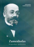 Zamenhofas: biografinė apybraiža
